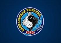 На «Байкальскую рыбалку-2020» в Бурятии зарегистрировалось более 80 команд