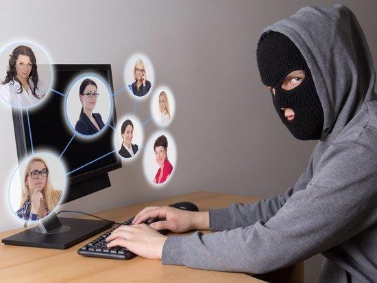 Роскачество – об аферистах, которые прикидываются друзьями в соцсетях