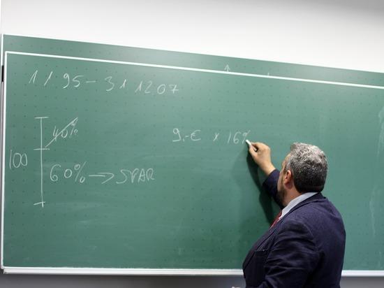 В Германии изменят закон о признании дипломов учителей