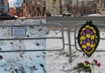 «Будем учить смертью»: в Челябинске осквернили место убийства подростка, защитившего девушку