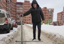 Кировские УК оштрафованы на 1,5 миллиона рублей из-за крыш и дворов
