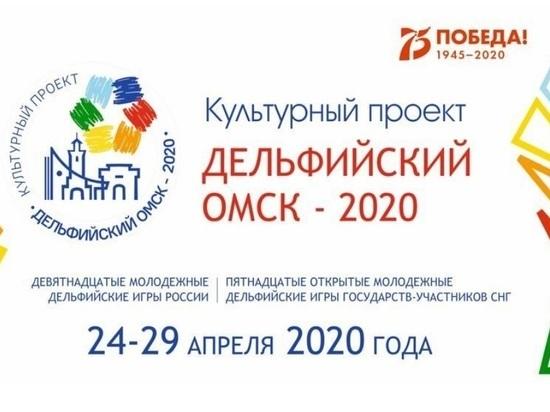 В Костромской области начался отбор участников Дельфийских игр