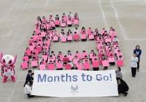 СМИ выяснили, как сборная России сможет попасть на Олимпиаду в Токио