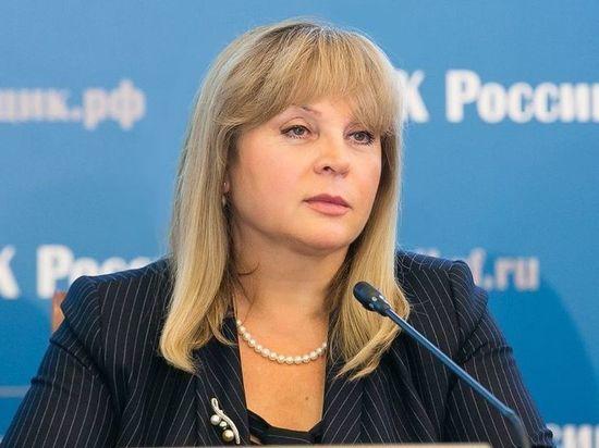 Элла Памфилова опровергла продление голосования по поправкам в Конституцию