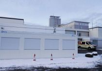 Исландец утверждает, что не посещал районы, считающиеся особо опасными