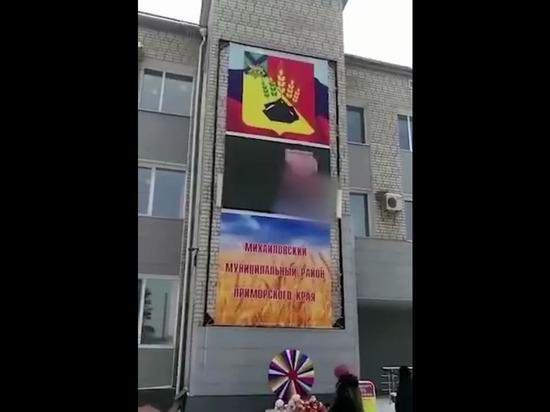 Жителям Приморья на Масленицу показали порнофильм
