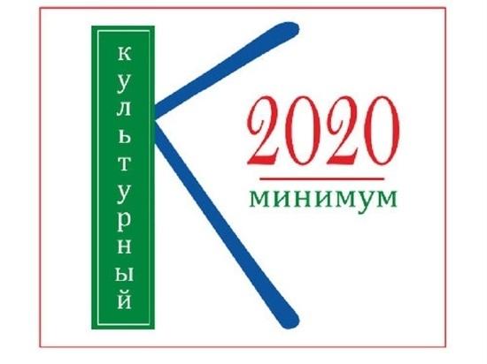 В области стартовал проект «Кострома — читающий регион»