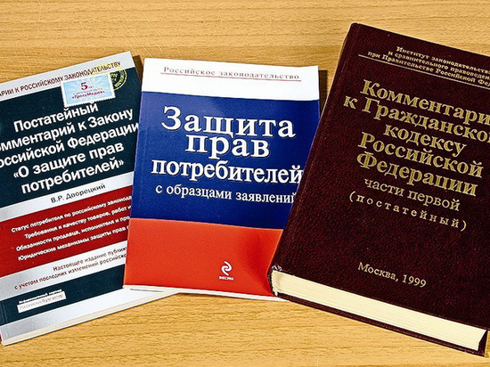 Ивановские студенты проверят свои знания в сфере знания прав потребителей