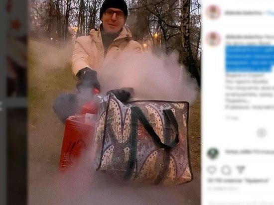 Муж блогерши со смертельной банной вечеринки экспериментировал с сухим льдом