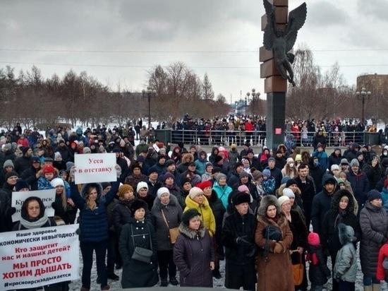 В Красноярске прошёл митинг за «Чистое небо»