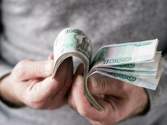 За год средняя зарплата в Костромской области выросла более чем на 10 процентов