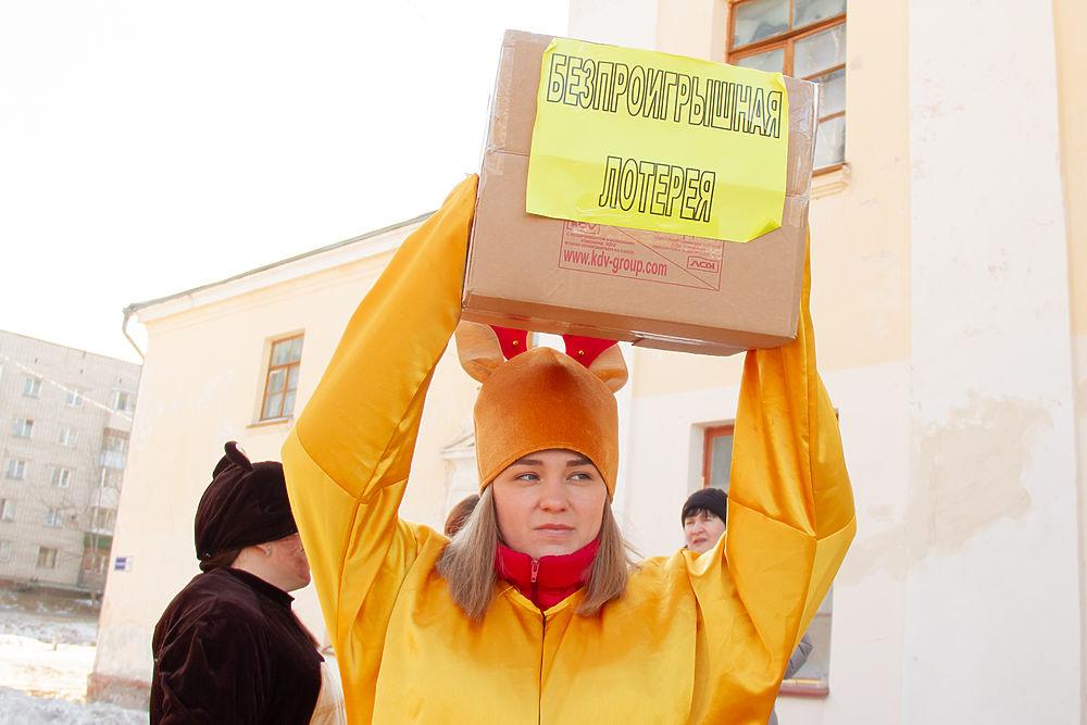 Сплошной розыгрыш: жители города остались голодными на Масленицу