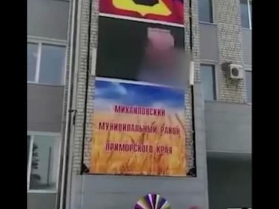 В Приморье задержали работника культуры, показавшего порно на Масленице