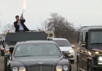 Свадьба со стрельбой и конницей всколыхнула общество в Ингушетии