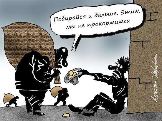 Путин заставил чиновников собирать чемоданы