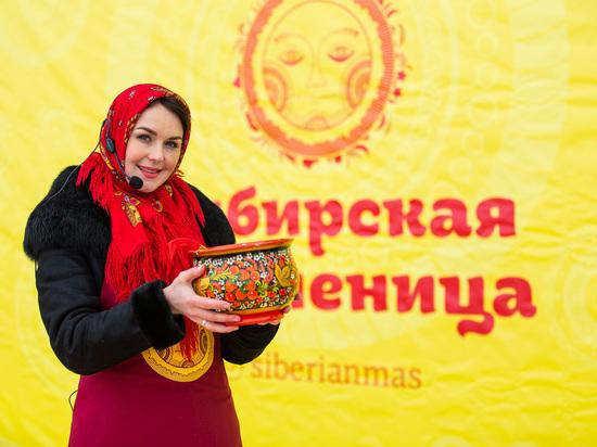 30 тысяч человек посетили фестиваль «Сибирская Масленица»