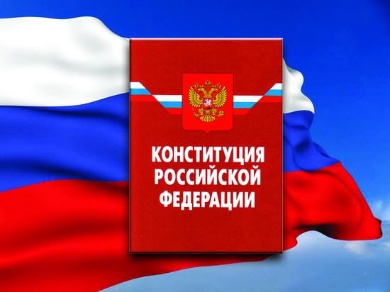 Какие поправки хотели бы внести в Конституцию России жители Бурятии