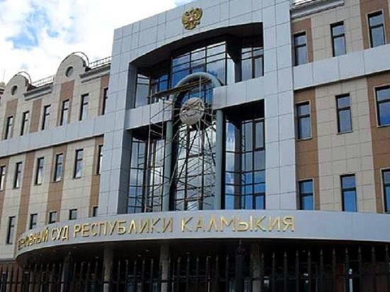 В Верховном суде Калмыкии прошла пресс-конференция