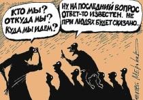 Зачем и для кого Черноземье «рождает» новые политические проекты