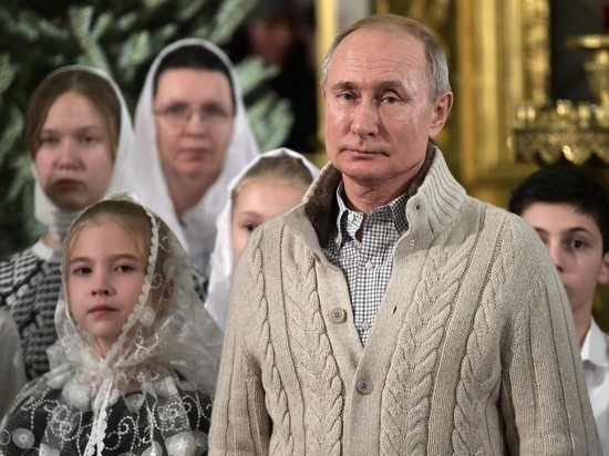 Путин внес в проект Конституции поправку о Боге