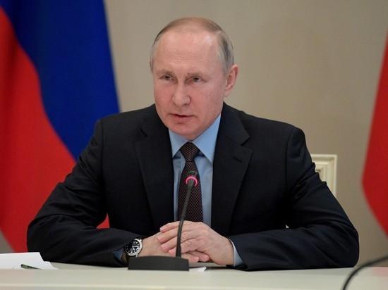 Путин не включил в поправки в Конституцию индексацию зарплаты