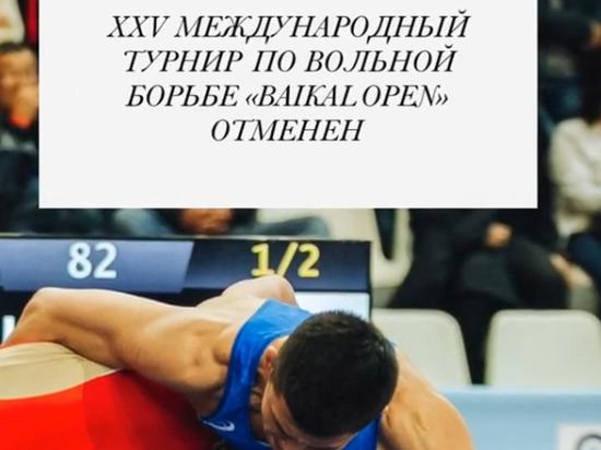 В Улан-Удэ из-за коронавируса отменили турнир по вольной борьбе Baikal Open
