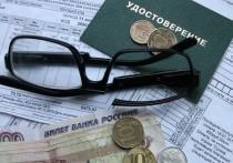 """Как пишет во вторник утром газета """"Известия"""", эксперты подсчитали, сколько удалось сэкономить бюджетных средств от повышения пенсионного возраста"""