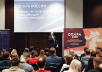 Что интересного было на «Опорафесте» в Челябинске