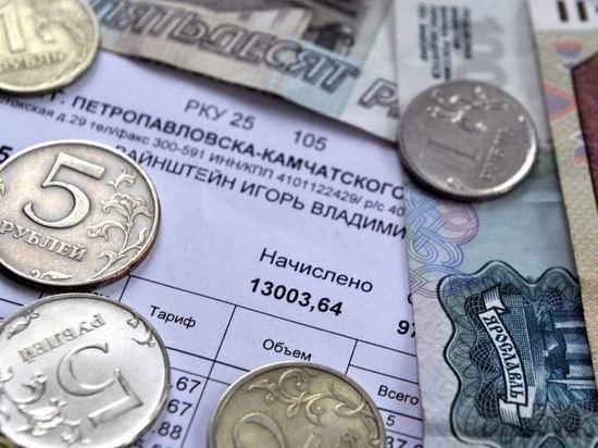 Около 3 млн рублей за услуги ЖКХ вернули дагестанцам