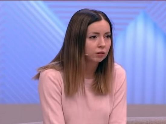 """""""Получила крупное вознаграждение"""""""