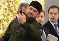 Кадыров осудил