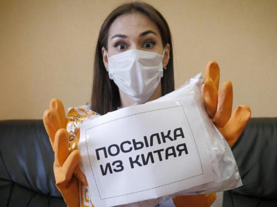 Как заработать на коронавирусе: специалисты дали оригинальные советы