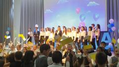 Средняя школа № 18 Серпухова отметила годовщину
