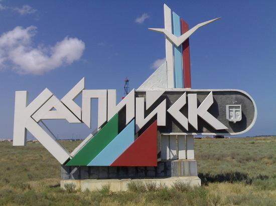 В Каспийск вложат более 700 млн инвестиций