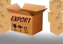 Тюменский регион наращивает экспортные поставки