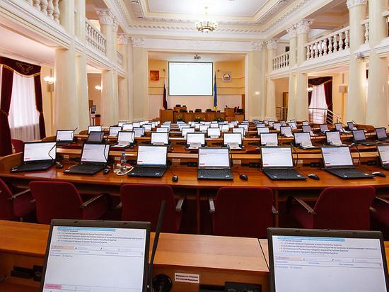 Депутаты и общественники Бурятии не предложили ни одной поправки в Конституцию