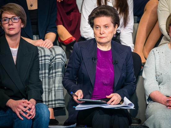 Югорским семьям рассказали о новых мерах господдержки