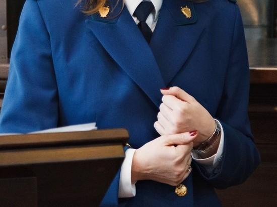 Помощника прокурора поймали на крупной взятке от чиновника в Забайкалье