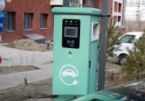 Пятая зарядная станция для электромобилей появилась в Хабаровске