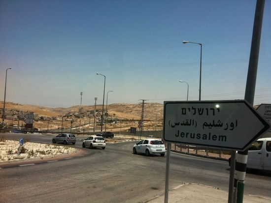 Мошенники обманывают израильтян с помощью платной автострады