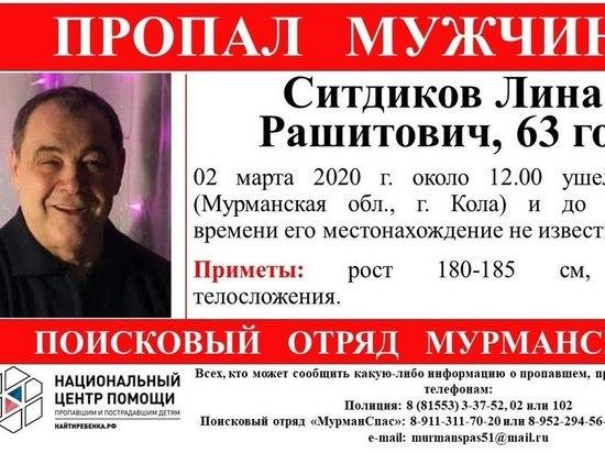 В Мурманской области ищут пропавшего 63-летнего пенсионера