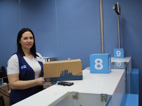 Почта в Тульской области сообщила о режиме работы в праздники