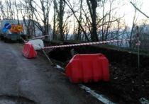В Крыму показали разрушенную оползнем дорогу к Ай-Петри