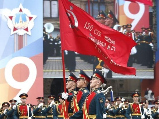 Президент Чехии принял решение о Дне Победы в Москве