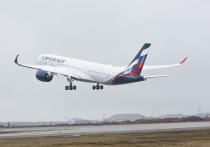 Аэрофлот представил первый в России самолет Airbus A350