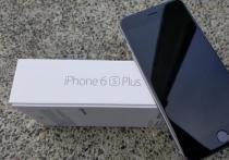 Компания Apple заплатит покупателям ряда моделей своего телефона от $0,3 млрд до $0,5 млрд в порядке урегулирования коллективного иска, предъявленного ей за недобросовестную деловую практику