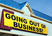 Жизнь торговых предприятий, живущих в физическом, а не виртуальном, пространстве, полна треволнений