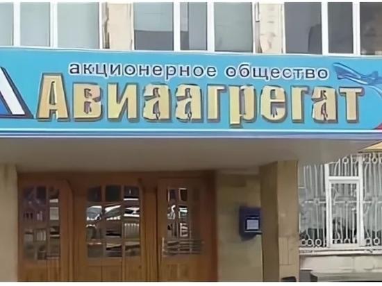 В Дагестане директора завода подозревают в мошеничестве