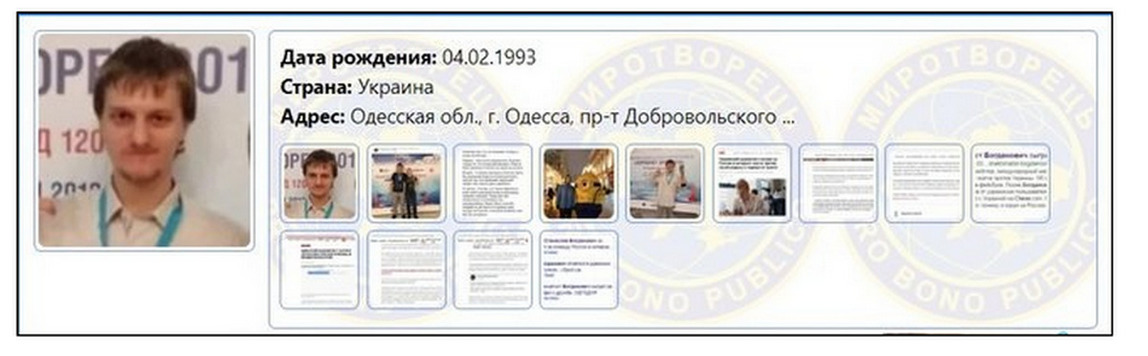 В Москве найдены мертвыми профессиональные украинские шахматисты