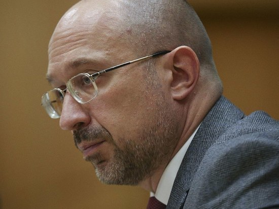 Новый глава украинского правительства назвал условие для своей отставки